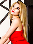 Bride 92901 from Donetsk