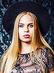 Bride 88338 from Bryansk