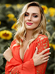 Bride 95232 from Poltava